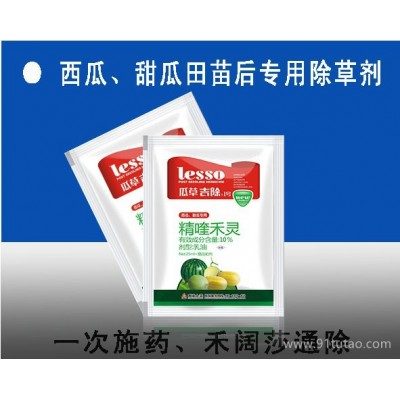 利索 西瓜、甜瓜苗后专用除草剂  安全高效