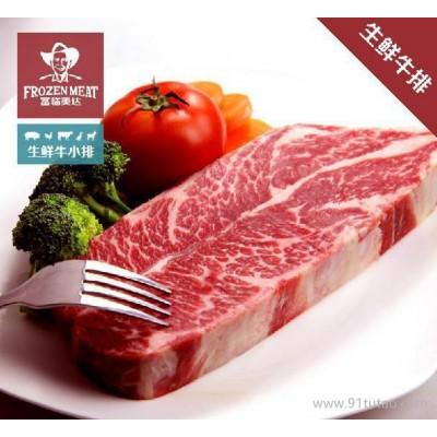富临美达澳洲进口 超嫩 雪花安格斯牛小排 非腌制 250g【