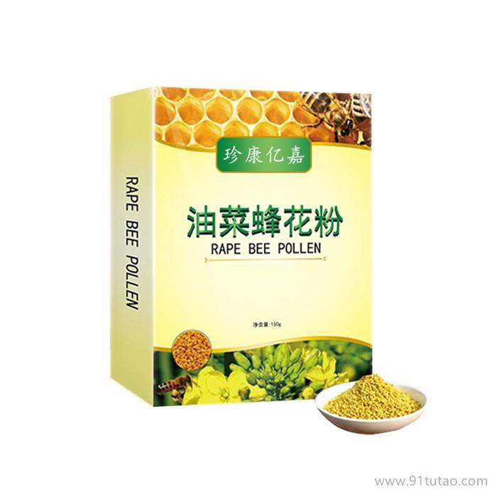 包装油菜蜂花粉源头厂家 蜂花粉OEM 自然大颗粒杂花粉