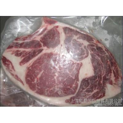 供应高品质牛排礼盒
