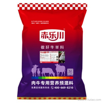 成年肉牛专用浓缩料