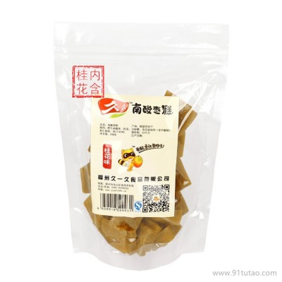 供应南酸枣糕 桂花味简装250g