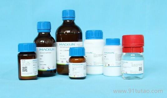 化学试剂 鞣花酸476-66-498%(HPLC)通用试剂1g、25g、 一件20瓶