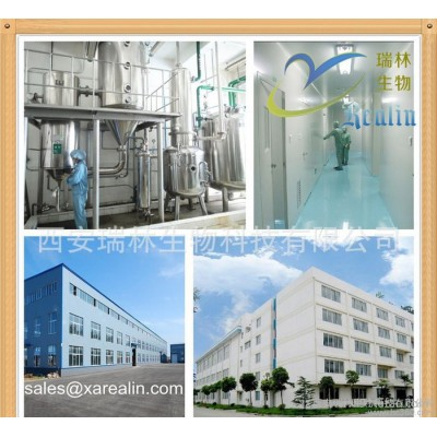 cas号,生产厂家鞣花酸,含量90%鞣花酸,厂家鞣花酸,生产鞣花酸,高