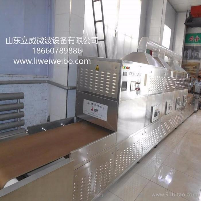 立威LW-50KWCG黑木耳微波杀菌杀虫卵设备