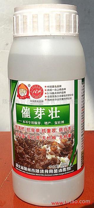 供应菇老爷黑木耳催芽剂、增产剂、菌丝复壮剂