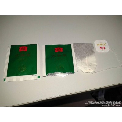 安徽芜湖菊花茶、苦丁茶、绞股蓝茶花茶包装机三角