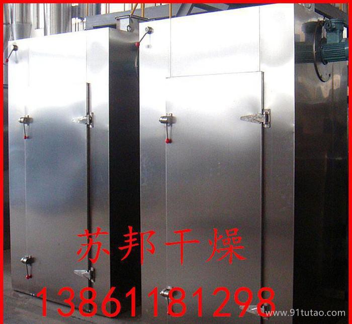 菊花茶烘干机 玫瑰花茶/金银花茶干燥机 花茶烘干设备