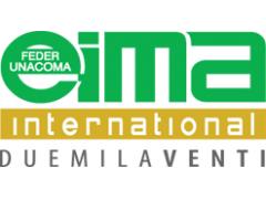 意大利EIMA国际农业机械及园林机械展览会