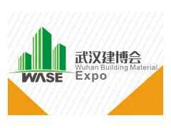 2020武汉国际绿色建筑展/建材展/装饰材料展