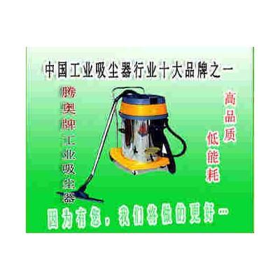 大功率工业吸尘器 干湿两用小型工厂车间用