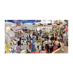 2020北京食品加工包装机械展