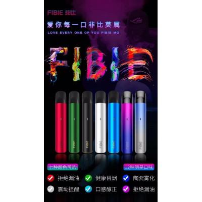 FIBIE—非比电子烟 爱你每一口 厂家货源 诚招全国代理