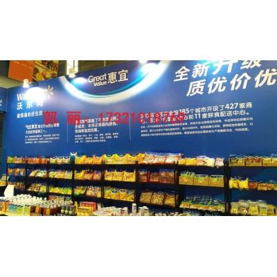 2020年上海自有品牌展及OEM贴牌展览会