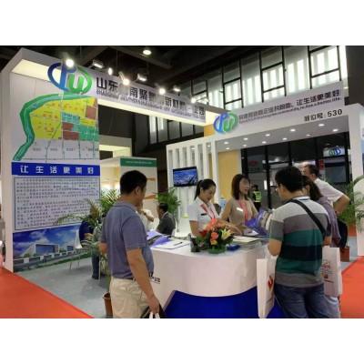 聚氨酯|新材料展|2020第六届【深圳】国际聚氨酯展览会报名