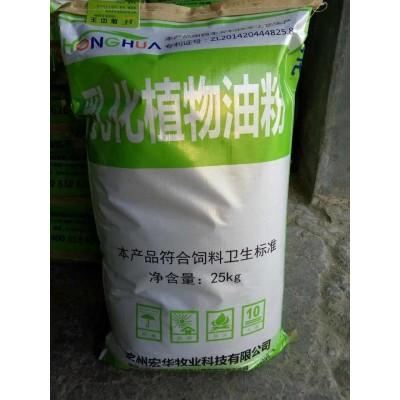 通用型乳化油粉-脂中王