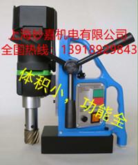 行程170mm,体积小,吸力大的进口磁力钻MD40