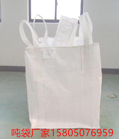晋江食品级吨袋厂家 晋江防水吨袋批发厂家
