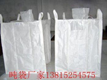 莆田工地桥梁预压袋 莆田运输吨袋厂家出售