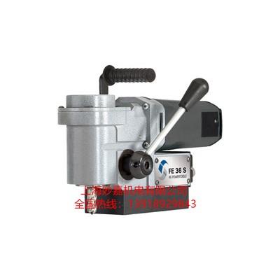 拥有内部冷却系统的进口卧式磁力钻FE36S