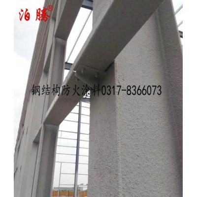 钢结构防火涂料生产厂家,钢结构防火涂料施工厂家