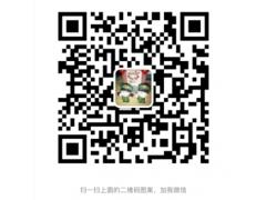 想找美容院老板谈?来2021年武汉美博会,3月16至18