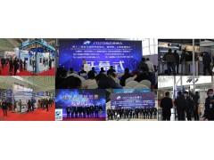 展会2021第十四届南京国际智慧城市、物联网、大数据博览会