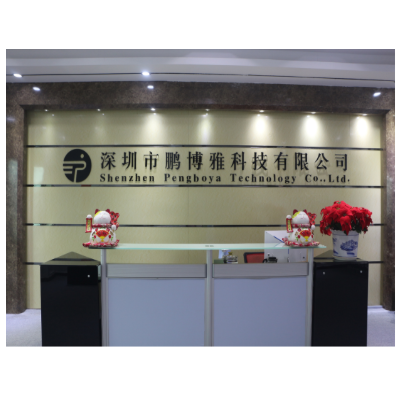 专业保税检测维修电子产品|深圳市鹏博雅科技有限公司