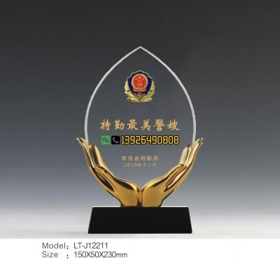 十佳警嫂/模范军嫂/最美警花奖杯供应商 感恩之心奖牌奖品定做