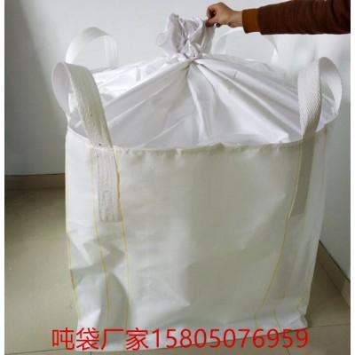 荆州物流运输吨袋 荆州矿石矿粉吨袋出售